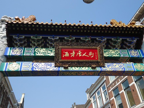 Den Haag China Town