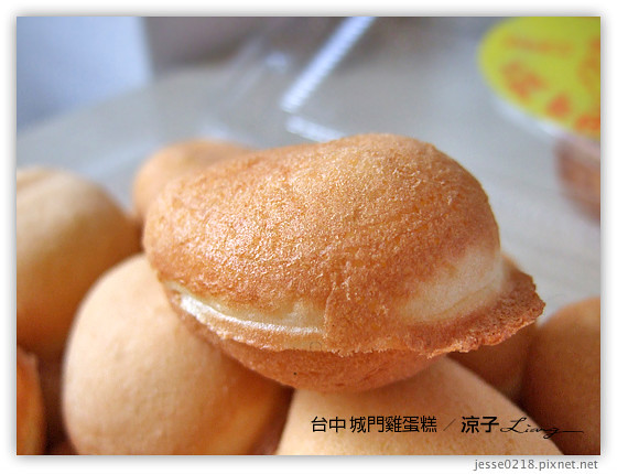 台中 城門雞蛋糕 2