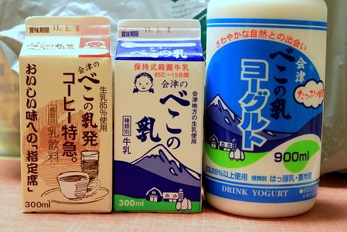 べこの乳 乳製品