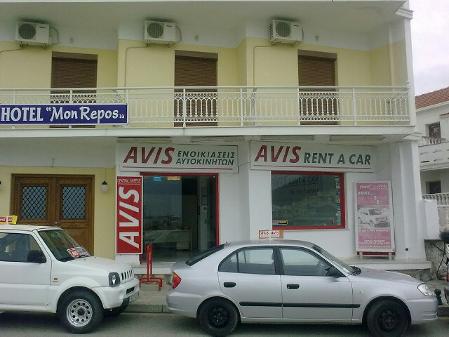 Avis Car Hire Malaga Airport Reviews