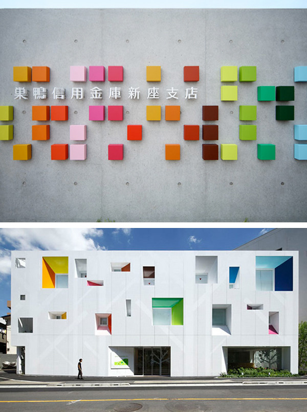 EMMANUELLE MOUREAUX ARCH AND DESIGN