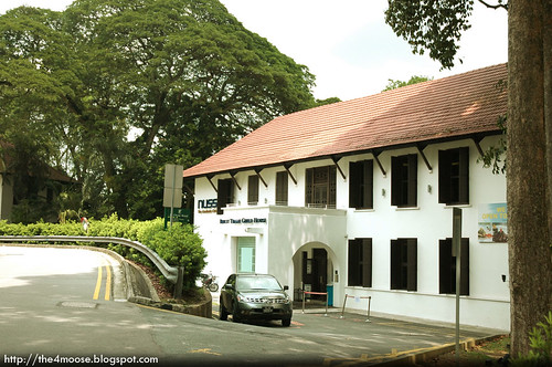 NUSS Bukit Timah Guild House