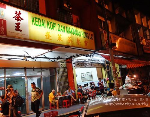 馬來西亞小吃_017.jpg