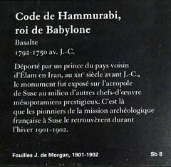 P1050726 (H Sinica) Tags: museum code louvre babylon lelouvre hammurabi