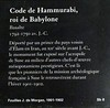 P1050726 (H Sinica) Tags: museum code louvre babylon lelouvre hammurabi 博物館 博物馆 卢浮宫 巴比伦 汉谟拉比法典