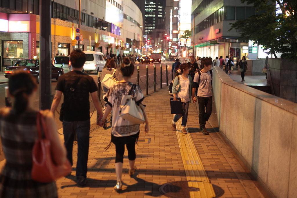 Evening in Osaka