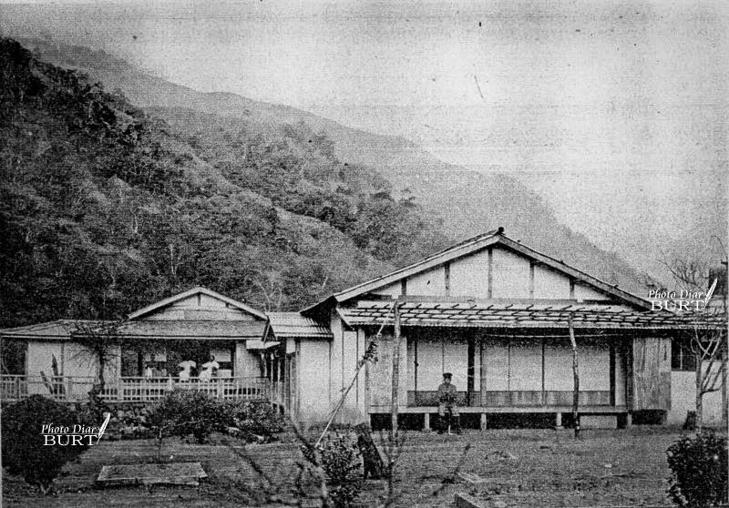 泰安溫泉公共浴場(新竹州)-臺灣的礦泉1930