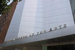 Bronx Museum of The Arts (Anton Cabaleiro) Tags: new york museum bronx arts anton the cabaleiro