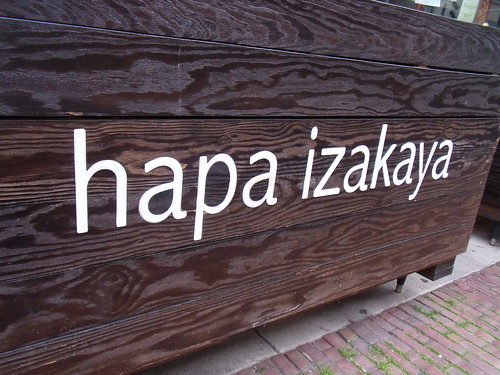 Hapa Izakaya (Yaletown)