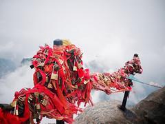 (A' s) Tags: china camera city sea cloud west digital pen lens lock peak olympus xian kit wish shan hua    f28  ep1 gloden  17mm      snapseed