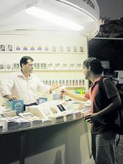 Το περίπτερο των εκδόσεων Νεα Ακροπολη
