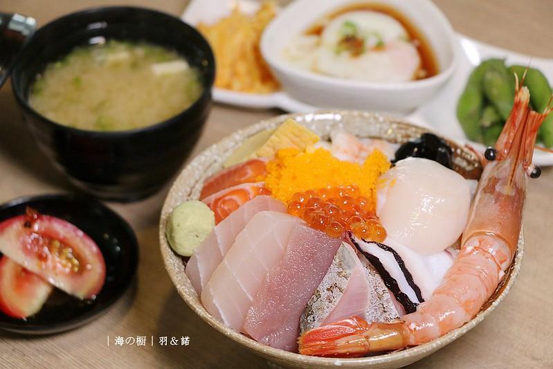 海之櫥北投日本料理025