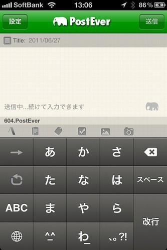 20110627_h24