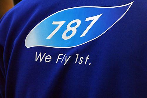 ANA Boeing787-8 IMGP4494