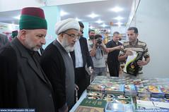 زيارة امين العام للعتبة الحسينية المقدسة معرض ربيع الشهادة الدولي للكتاب 7