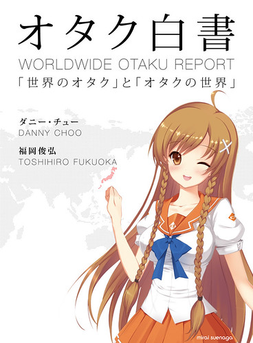 Worldwide Otaku Report