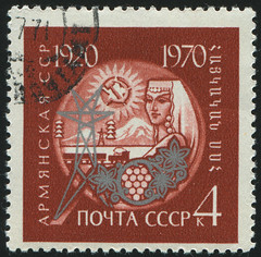Russia 1006 m (roook76) Tags: old woman industry girl sign vintage emblem ancient message arms mail symbol russia retro stamp card soviet grapes envelope letter aged 1970 agriculture russian grape ussr postmark philately armenian