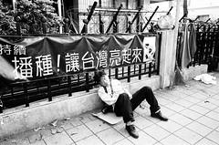 (Yuwei*) Tags: taipei contaxg2 streetsnap contaxg28 kodakdoublex
