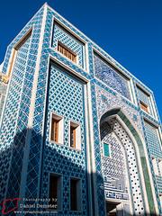 _C227676.jpg (Syria Photo Guide) Tags: city museum minaret tomb palace mosque syria sy      abbasid    alraqqa  alraqqaregion  danieldemeter syriaphotoguide