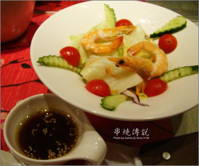 鮮蝦沙拉和風醬_02