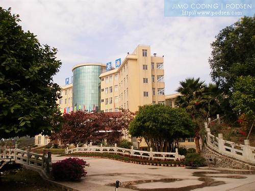 JIMO_CODING_PODSEN_高州中学_广东高州中学_高州中学 办公楼