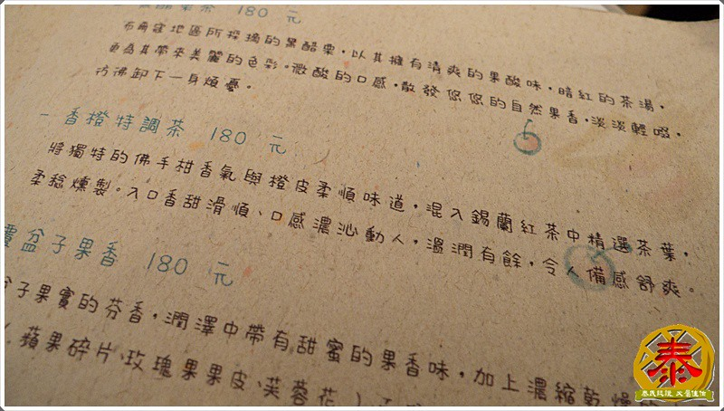 2011-06-19_HANA2~只是插旗 (7)