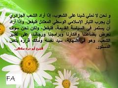 00 (rahou missoum) Tags: love mascara ist hms vore hamas rahou palikao feddag tighennif rahoumissoum