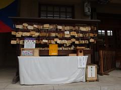 Togo Shrine @ Harajuku