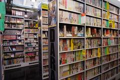 Manga (Martok) Tags: tokyo harajuku asakusa sensji temple akihabara shibuya sushi tsukiji market skytree nikko nikka whisky