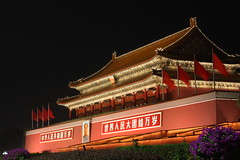 Tiananmen Gate in front of the Forbidden City in Beijing, China (mbphillips) Tags: tiananmen tiananmensquare   forbiddencity theforbiddencity    beijing  china  canon450d canonef50mmf18ii gateofheavenlypeace  mbphillips