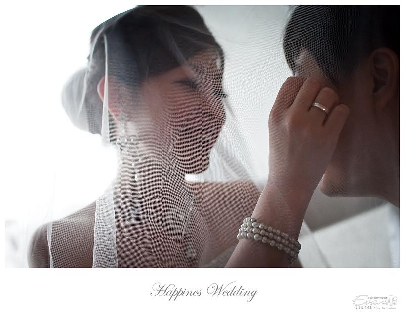 [婚禮攝影]承澤&佩蓉 婚禮紀錄_150