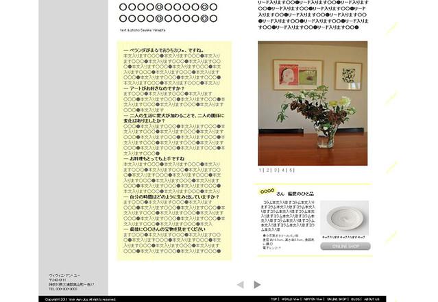 shuuryousaku_3+