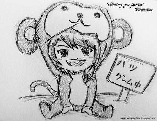 eri_monkey