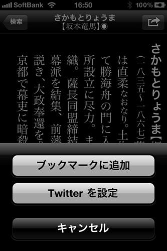 20110701_h29