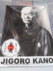 RUM_026 (JUDO KLUB SUBOTICA) Tags: judo sport subotica vojvodina srbija klub dzudo