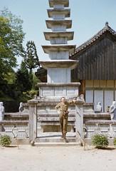 Pagoda at Beomeosa Temple, 1952 (m20wc51) Tags: war korea korean busan beomeosa pusan 1952
