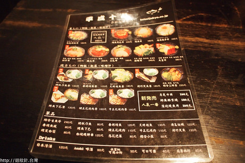 平成十九 小料理
