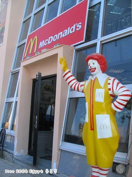 路克索麥當勞-1