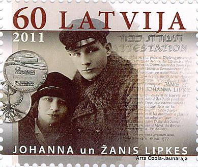 "Pastmarka ""Johanna un Žanis Lipke"""