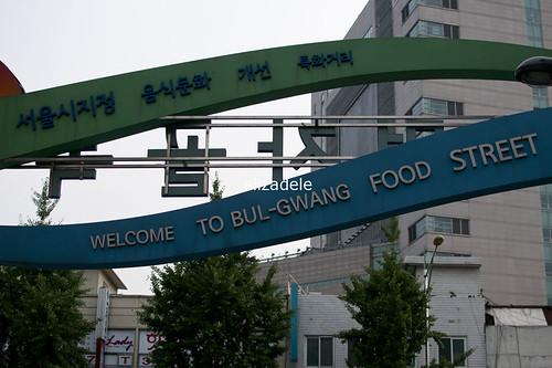 Bulgwang8web