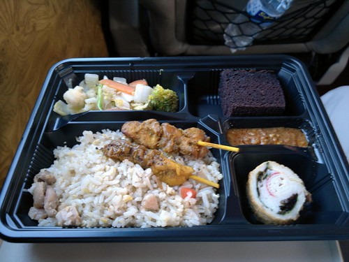 Dinner on Aeroline