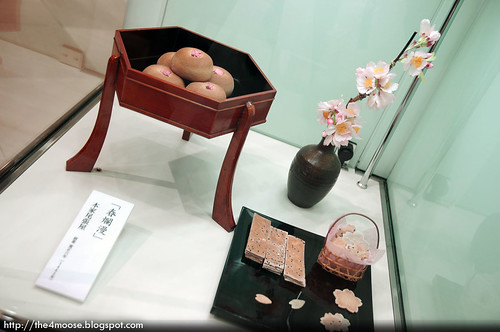 Takashimaya - 本家尾張屋