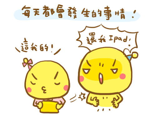 kizipad, 兒童平板 ,www.polomanbo.com