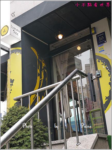 新沙洞banana tree cafe (2).JPG