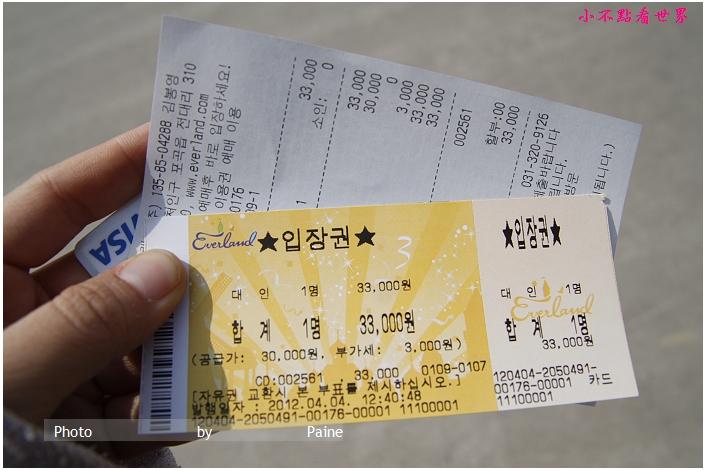 韓國愛寶樂園Ever Land (15).JPG
