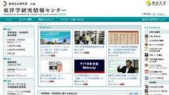 ricas.ioc.u-tokyo.ac.jp
