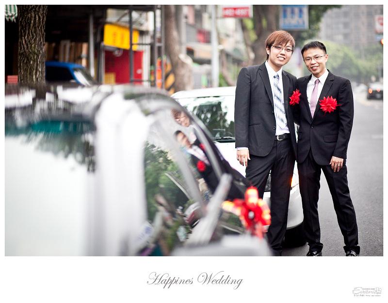 [婚禮紀錄]君穎與蔚昀 婚禮紀錄_040