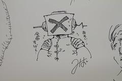 成田童夢 画像1