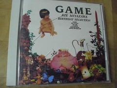 原裝絕版 1990年 4月1日 宮澤理惠 RIE MIYAZAWA  宮沢りえ BIRTHDAY SELECTION CD 原價 2200YEN 中古品