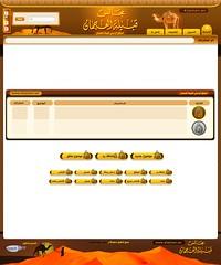 ajman (mr2005ali) Tags: websites webdesign  webdesigner     kuwaitdesigner  94971095       alajman